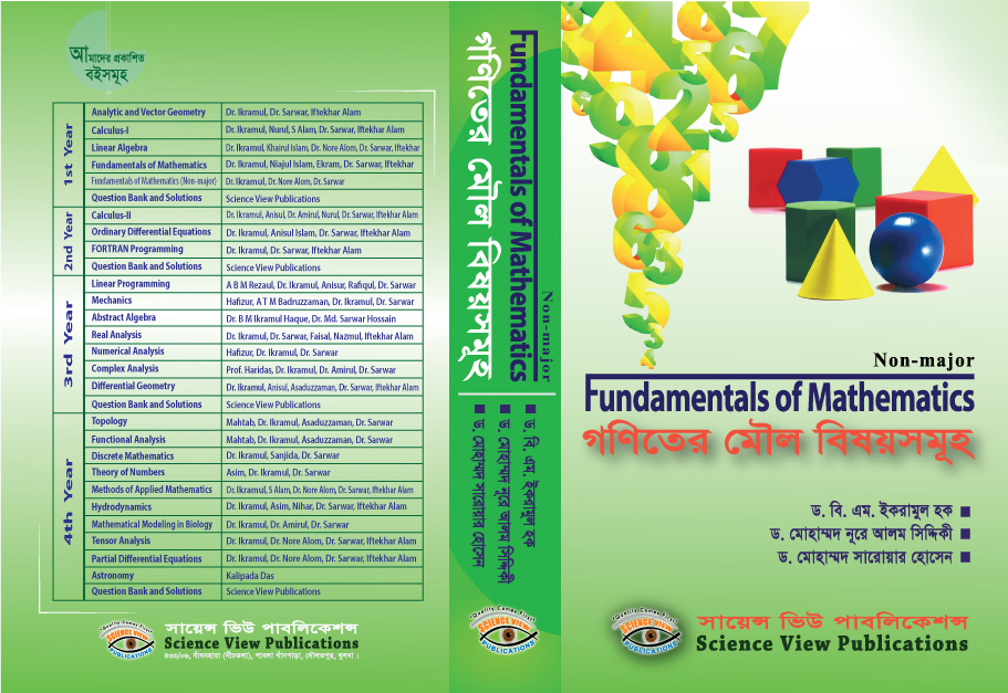 Fundamentals of Mathematics (Non-mejor)